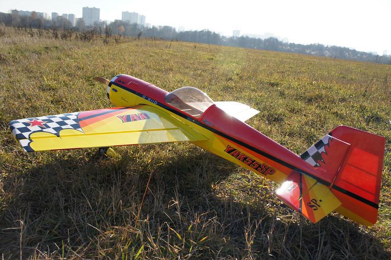 2010-10-31 ВПП Балашиха 61.JPG