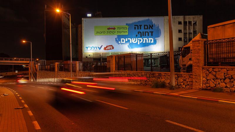 11-04-18 Huge RALBAD Haifa Big (63 of 106).jpg