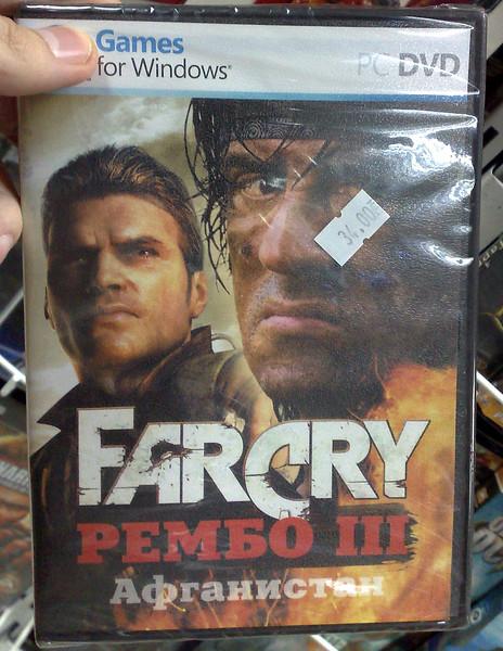 Rambo Far Cry