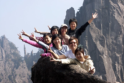 Huangshan 黃山 2004