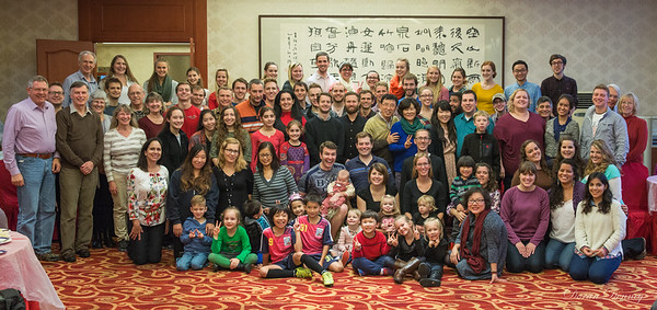 Nanjing Branch Thanksgiving