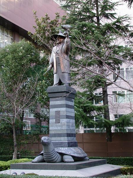 Tokyo2 (5).JPG