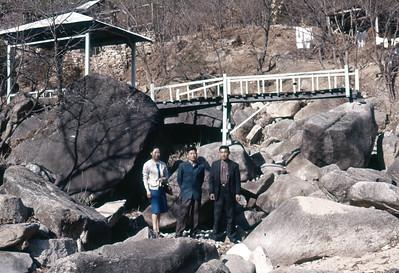 Riz Jhin, Kim, Chong at Ui-dong Mar. 1963