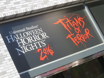 2016-09-16 - Halloween Horror Nights