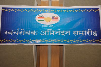 Hindi USA 01