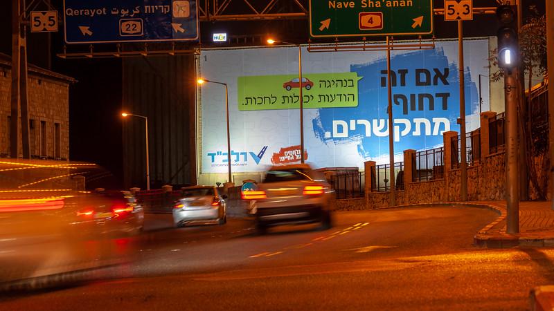 11-04-18 Huge RALBAD Haifa Big (37 of 106).jpg