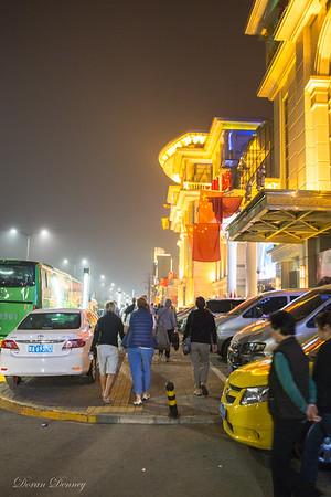 Xi'an 0, City
