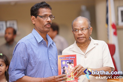 KAATHAL  VAALKKAI BOOK  RELEASE-KANTHAVANAM---July/19/2014