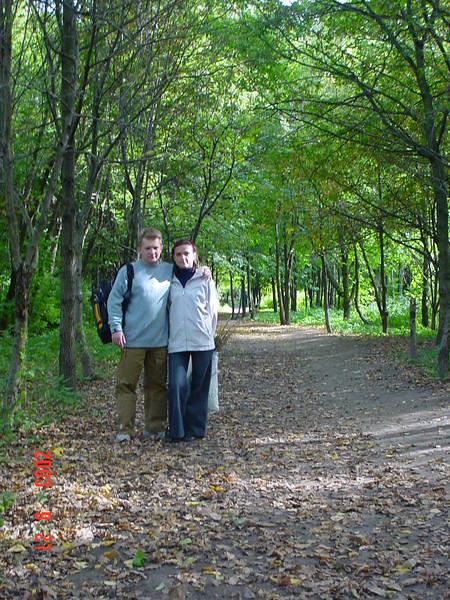2003-09-21 Терлецкий парк