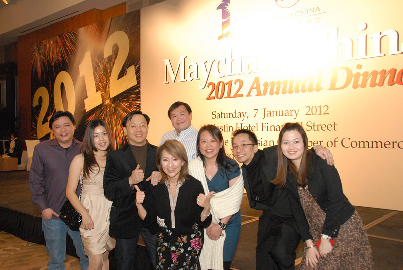 [20120107] MAYCHAM China 2012 Annual Dinner (176).JPG