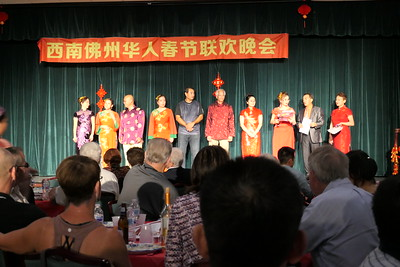 2019 SWFCA Chinese New Year
