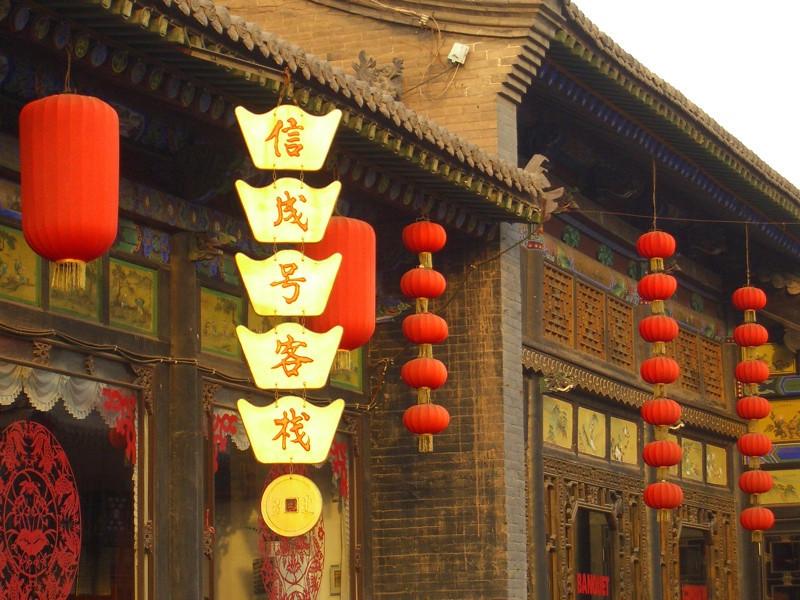 Red Lanterns - Pingyao, China