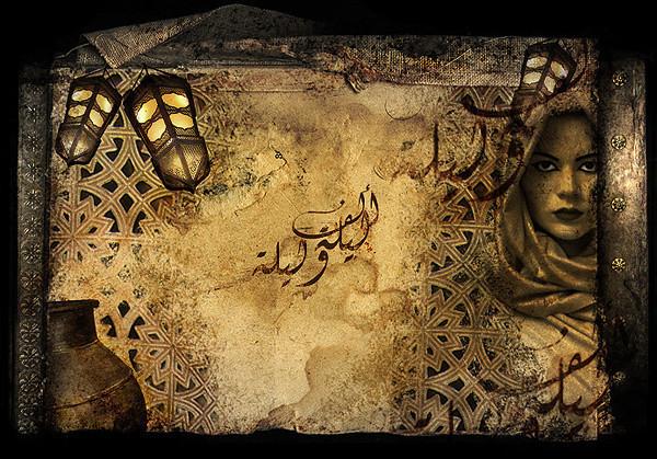 Arabian_Nights_by_khaloodies.jpg
