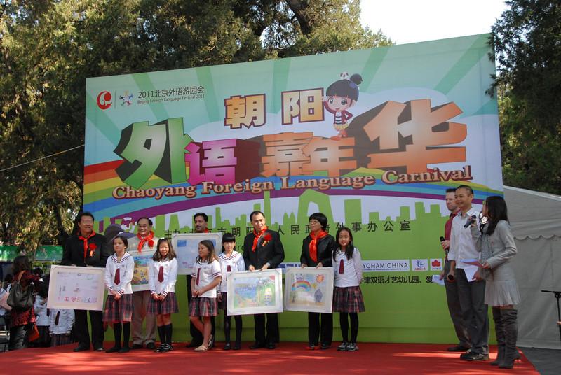[20111015] Beijing Foreign Language Festival (24).JPG