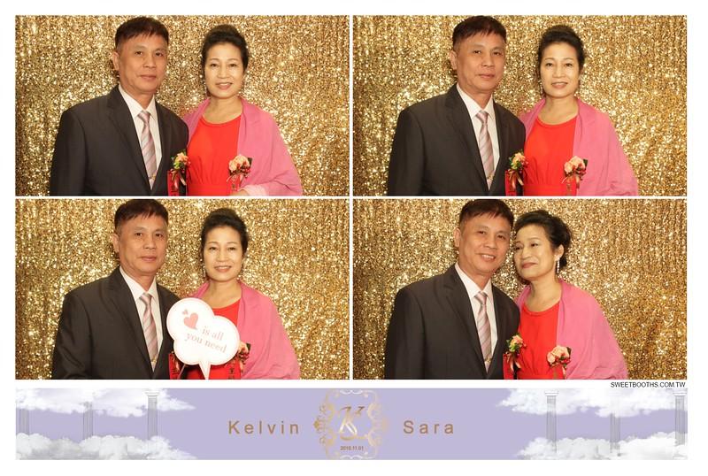 Kelvin.Sara_2015.11 (39).jpg