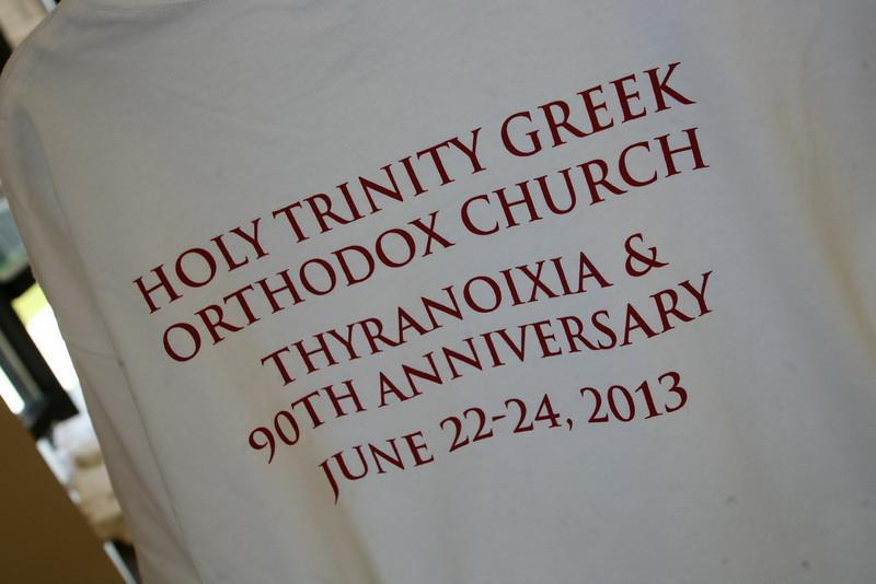 2013-07-28-Holy Trinity Open House_004.JPG