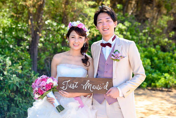 Takeshita Wedding, Sneak Peek, July 17th, 2016
