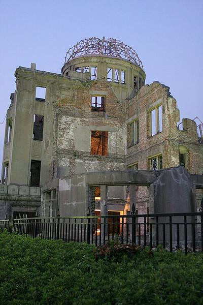 The Atomic Dome, Hiroshima