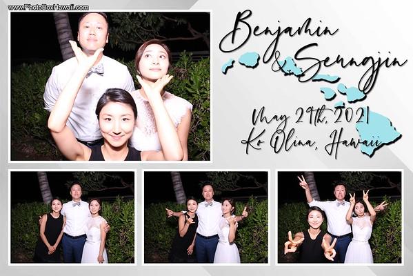 Agatha & Ben