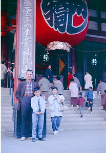 Poppa Emil and Ronald at the Asakusa temple, Tokyo. 1964