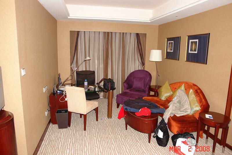xSofitel Hotel -  Xian 005.jpg