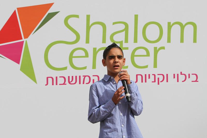 shalom center-342.jpg