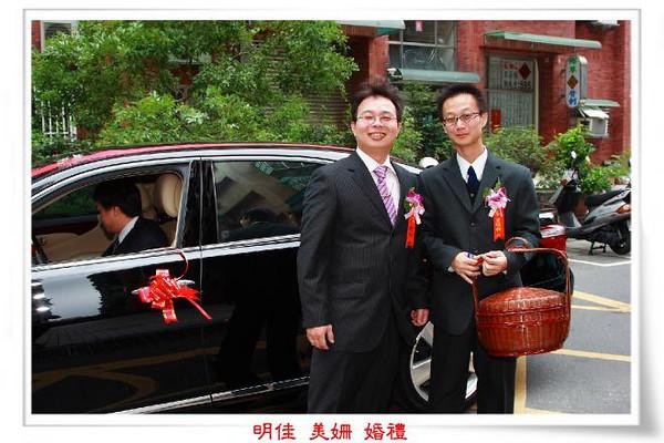20071020 明佳美姍婚禮