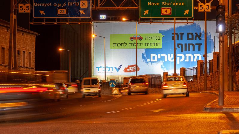 11-04-18 Huge RALBAD Haifa Big (18 of 106).jpg