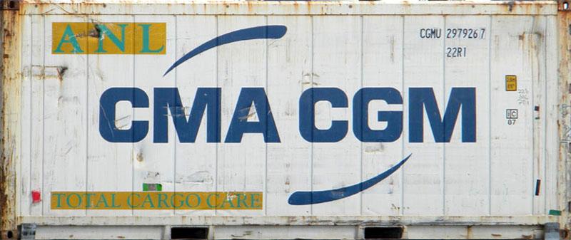 CMA CGM reefer Enlarge (Photo Joris De Bruyne)