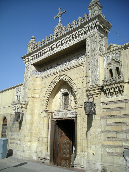 an entrance gate into Coptic Cairo