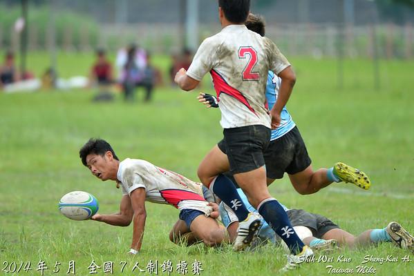 2014全國七人制-社會組決賽(Amateur Group - Finals)