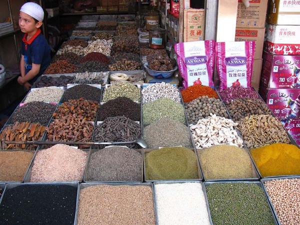 ...and bazaar.