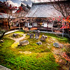 Kenninji Gardens