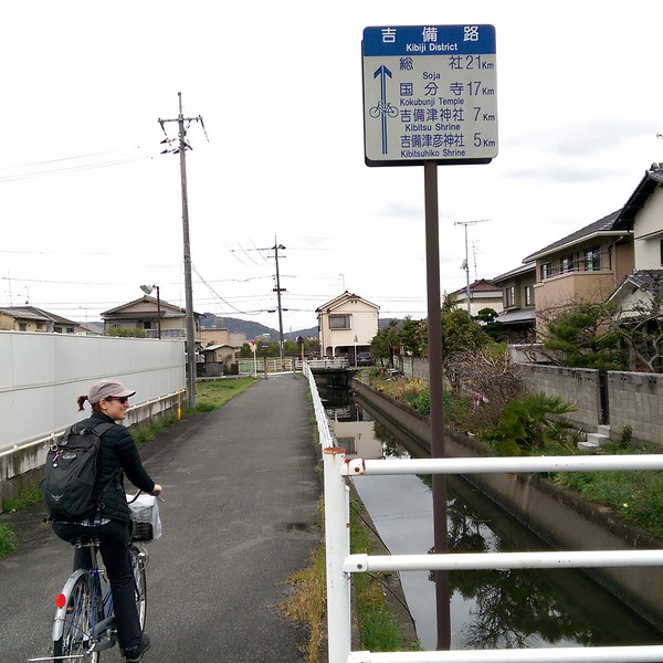 Biking the Kibiji Trail on a trip to Japan.
