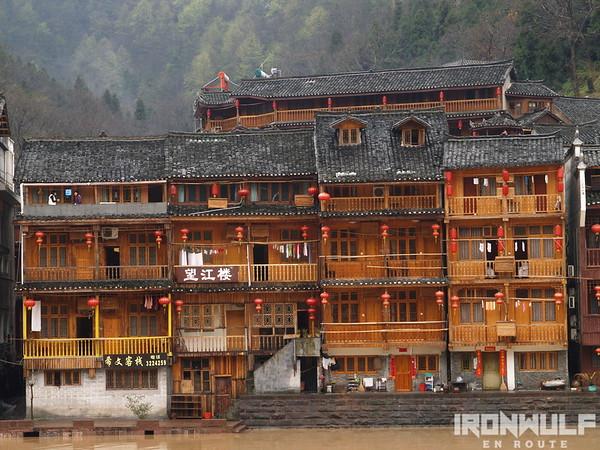 Hunan 2008