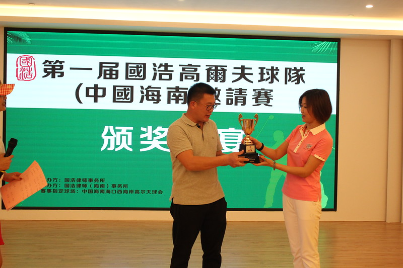 [20191223] 第一届国浩高尔夫球队(海南)邀请赛 (241).JPG