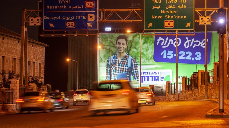 03-08-20-Huge-Gordon-Haifa-Big (12 of 55).jpg