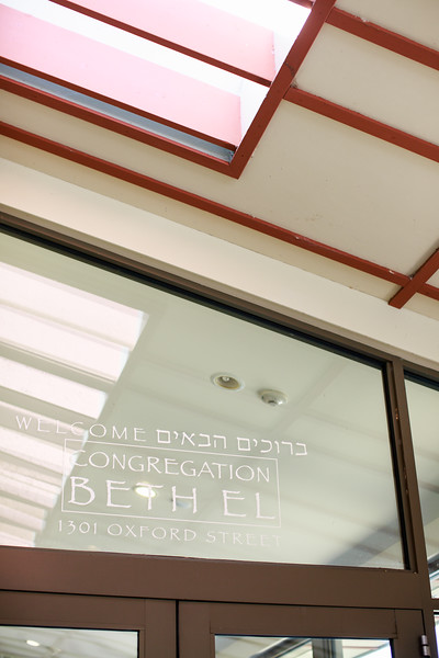 abe-bar-mitzvah-250.jpg