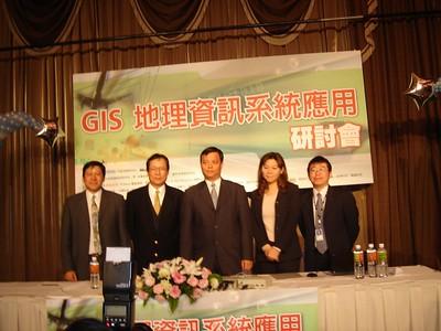 20050309 台北微軟GIS應用研討會