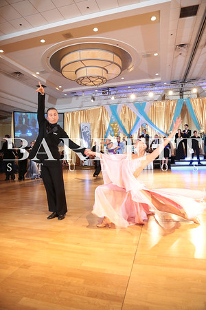 2016 Northeast Dancesport Championships