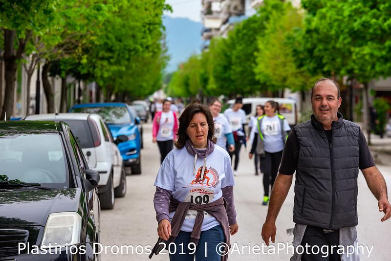 Dromeis-5km (748).jpg