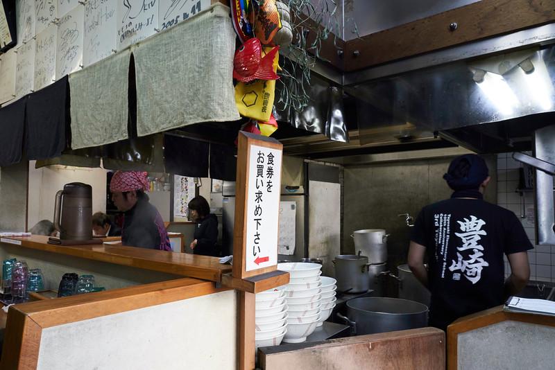 Osaka 20.jpg