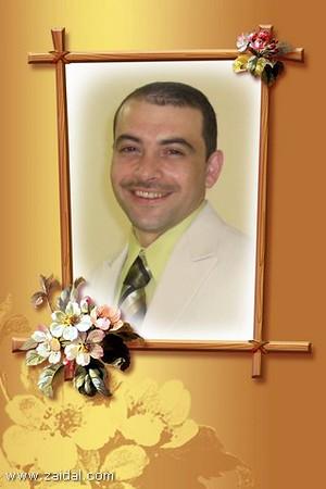21_Engagement_of_Danny_Safar_&_Mary_zaidan