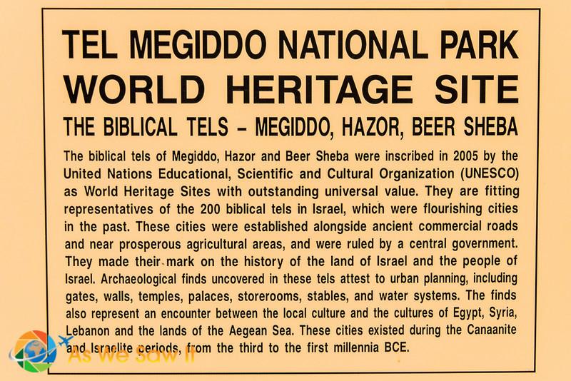 World Heritage Site - Megiddo