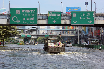 Towards Central Ladprao #1 (6Nov)