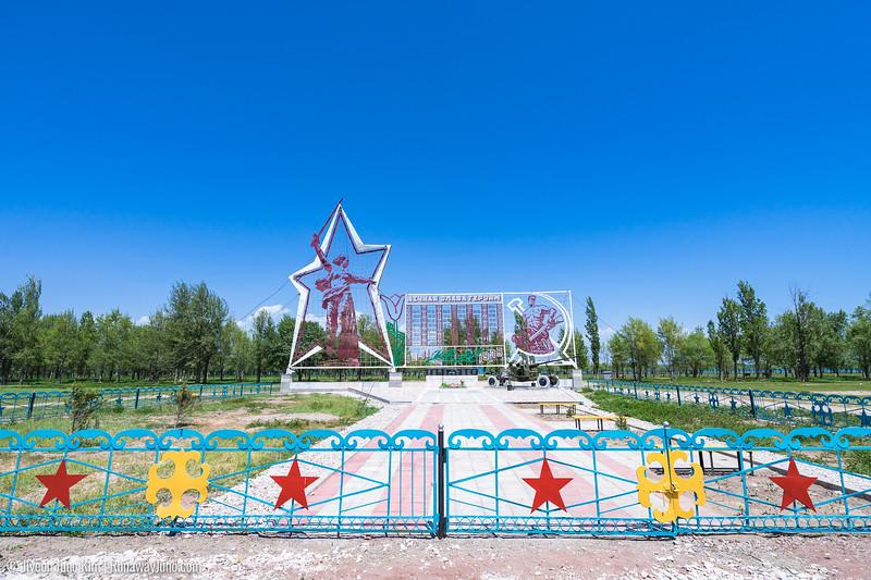 Bokonbaevo-5787.jpg