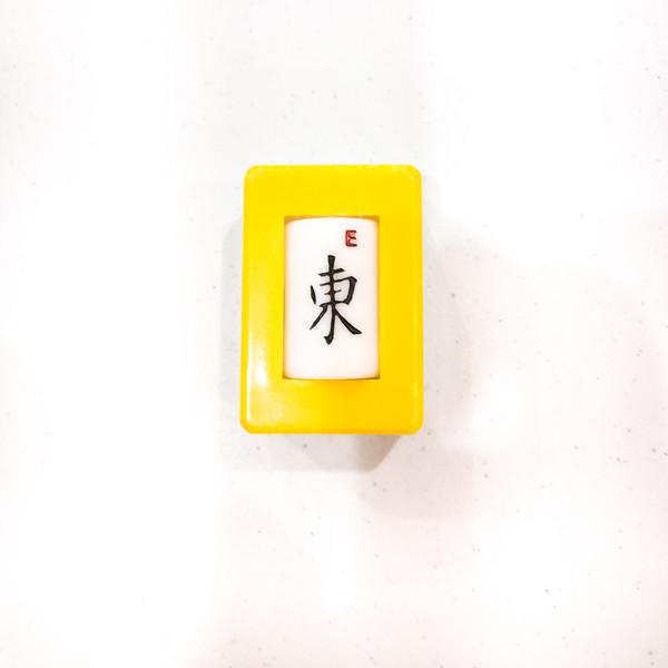 Yellow East