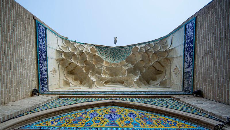 iran22.jpg