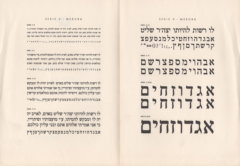 Catalog of Hebrew types. Nebiolo, 1950s.