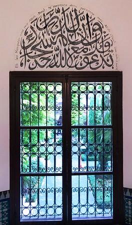 Paris 2019- Grande Mosquee de Paris & Hotel de Ville